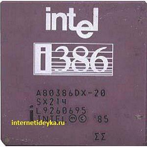 Intel 3-го поколения-1