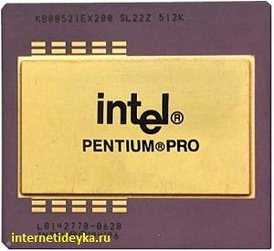 Pentium Pro или пеньки-2