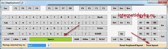 Как переназначить клавиши на клавиатуре-4