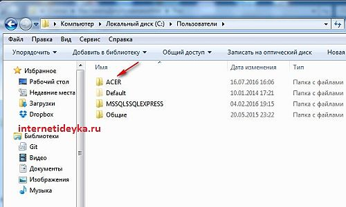 Откроем каталог учетной записи пользователя-15