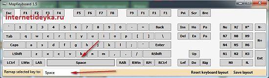 Выберем клавишу Space (пробел) -2