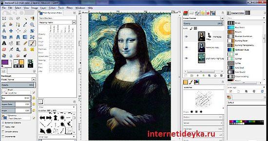 Среда обработки цифровых изображений Gimp-2