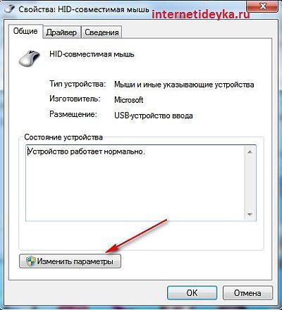 Откроем окно параметров-3