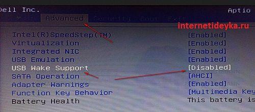 Пример расширенных настроек питания BIOS-14