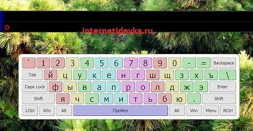 Интерфейс VerseQ-2