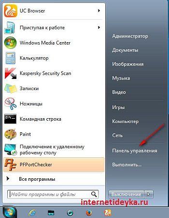 отключим Windows-брандмауэр-4