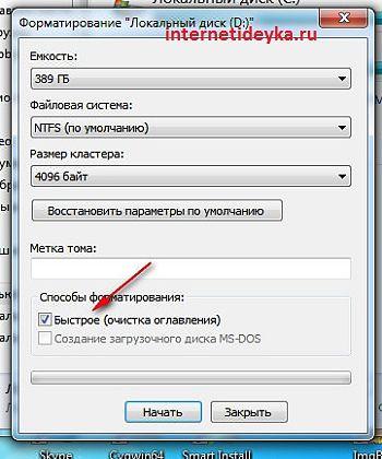 Нужная функция доступна в окне мастера-3